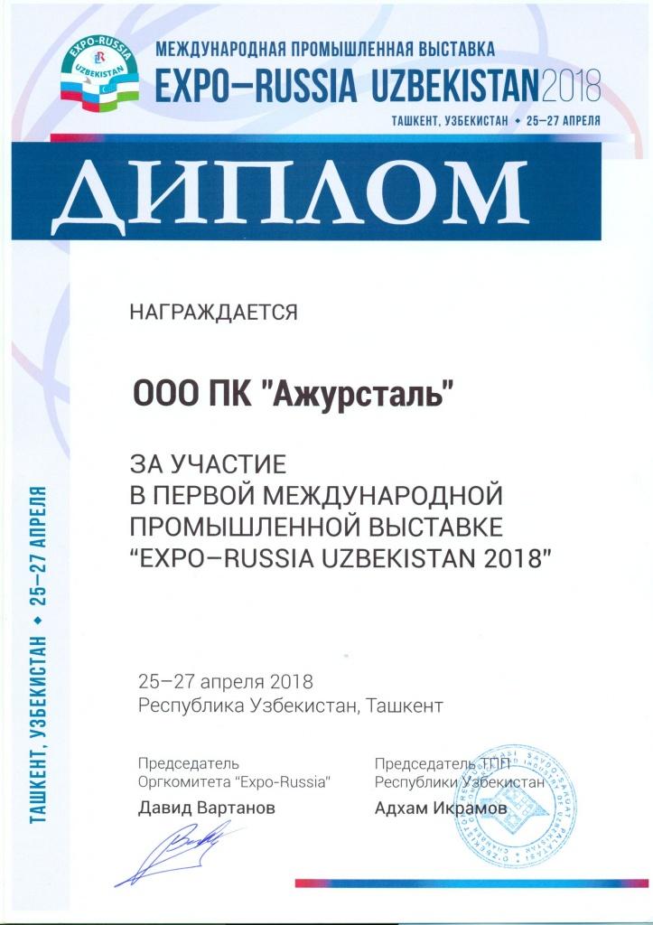 scan 112.jpg
